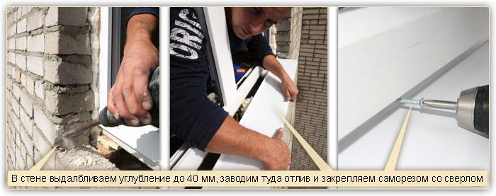 plastikovie_okna_podolsk_12