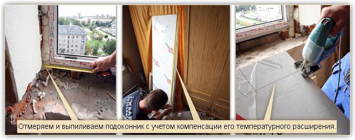 plastikovie_okna_podolsk_15