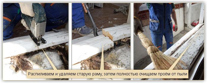 plastikovie_okna_podolsk_2
