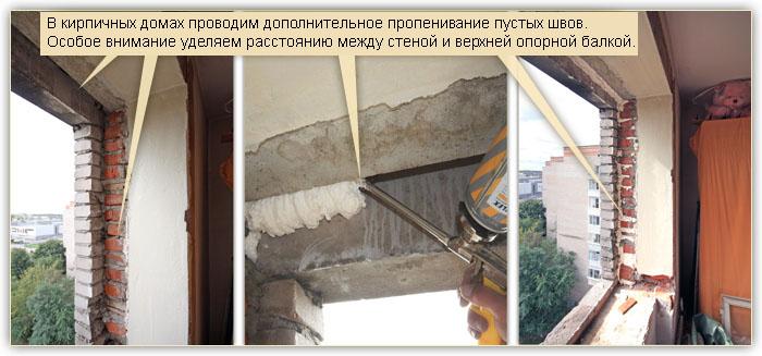 plastikovie_okna_podolsk_3