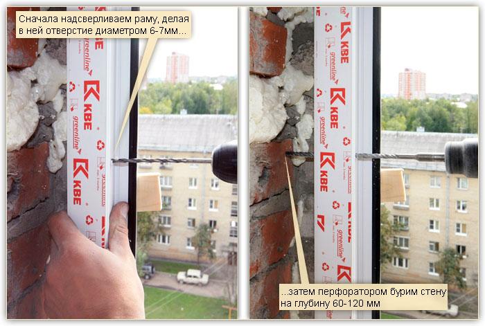 plastikovie_okna_podolsk_7
