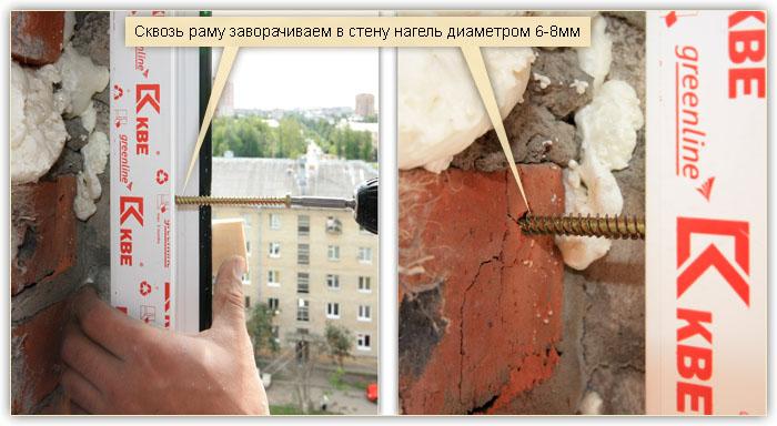 plastikovie_okna_podolsk_8