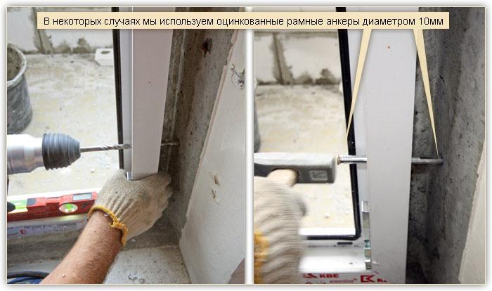 plastikovie_okna_podolsk_9