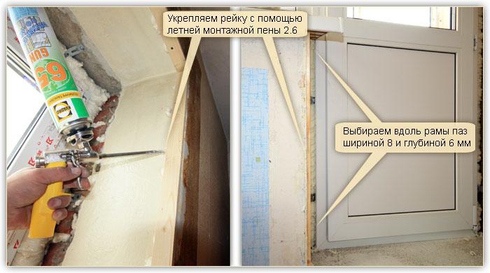 Как самому сделать откосы на пластиковые окна с улицы видео - Parus-murman.ru