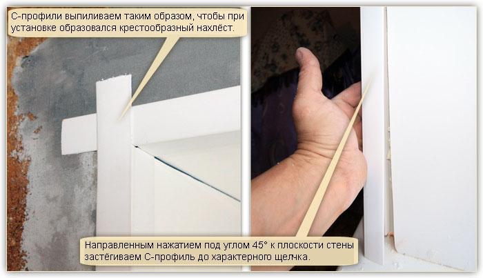 plastikovie_otkosi_pvh_34