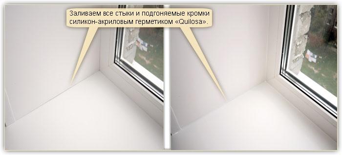 plastikovie_otkosi_pvh_37
