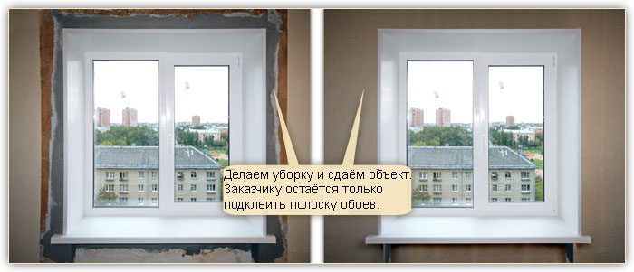 plastikovie_otkosi_pvh_38